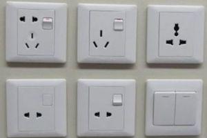你家的开关插座装对位置了吗?开关插座安装有技巧-1
