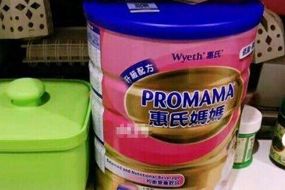 港版惠氏妈妈奶粉怎么样?推荐吗?-1