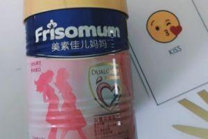 孕妇选什么牌子的奶粉?看看美素佳儿?