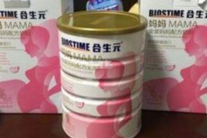 孕妇奶粉如何选购?合生元孕妇奶粉怎么样?