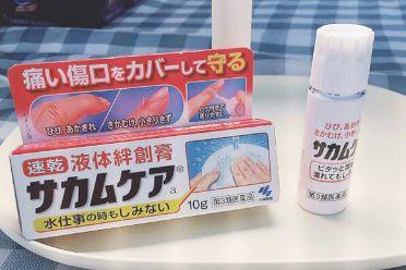 小林液体创可贴泡澡可以买?成膜快吗?-1