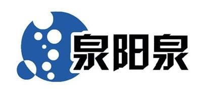 泉阳泉是什么牌子_泉阳泉品牌怎么样?