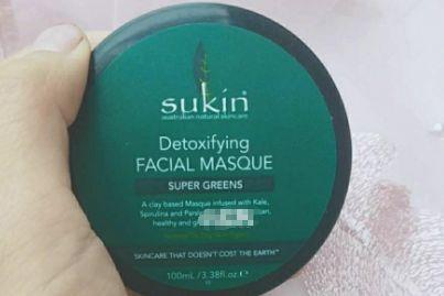 Sukin是什么牌子?Sukin清洁面膜好用吗?-1