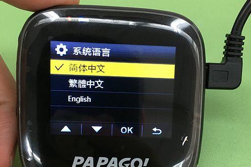 papago 560wifi行车记录仪测评?推荐吗?-1