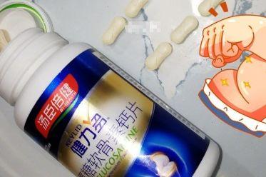 健力多氨糖软骨素钙片多少钱一瓶?效果怎么样?-1