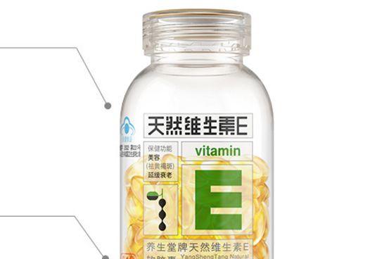 养生堂的天然维生素E多少钱一瓶?有哪些功效?-1
