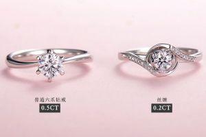 钻石小鸟钻石怎么样?钻石小鸟钻石戒指值得买吗?-1