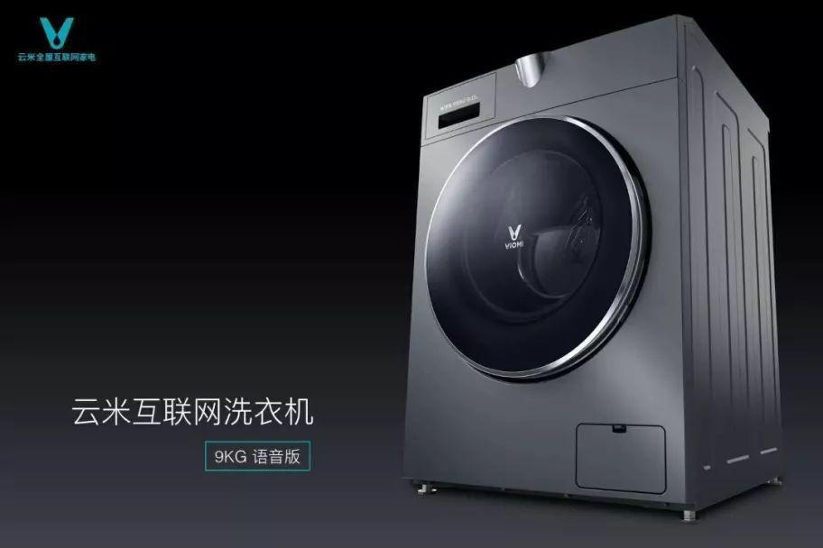 洗衣机怎么选?云米电器支招让你从此不再烦恼纠结-1