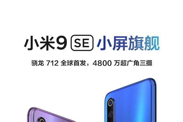 盘点618最适合入手的几款手机,性能好,价格低-3