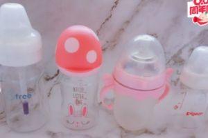 新生儿奶瓶什么牌子的最好?谁能简单推荐几款?