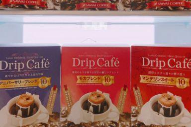 drip coffee怎么喝?drip coffee有哪些口味?-1