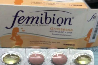 femibion叶酸怎样吃法?效果怎么样?-1