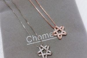 chomel是什么牌子?chomel有好看的项链吗?