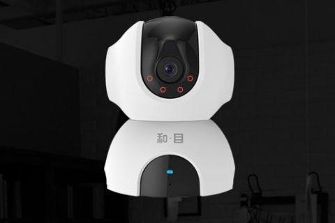 和目监控摄像头价格?和目监控摄像头可以存贮影像吗?-1
