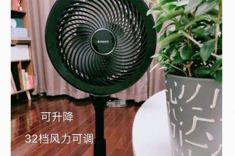 艾美特电风扇哪款好?艾美特电风扇值得买吗?-1