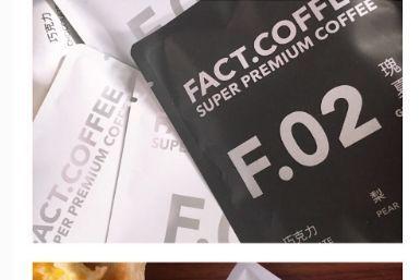 fact coffee咖啡如何?有减脂效果吗?-1