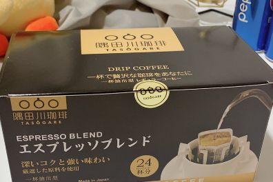 隅田川挂耳咖啡怎么样?口味酸吗?-1