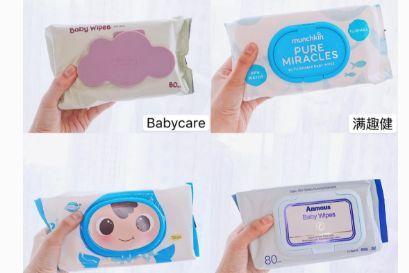 新生婴儿湿巾怎么选?谁能简单介绍几款?-1