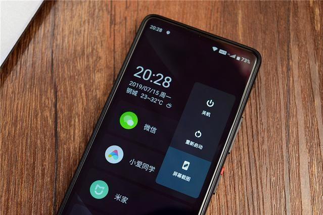 小米多亲AI助手,5.05英寸的小屏手机有什么亮点?-3
