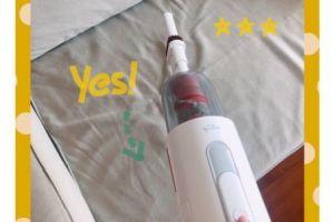 德尔玛vc20吸尘器评测?使用感受如何?-1