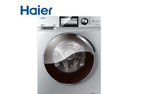 海尔、格力和美的哪个品牌的洗衣机的质量比较好?-1