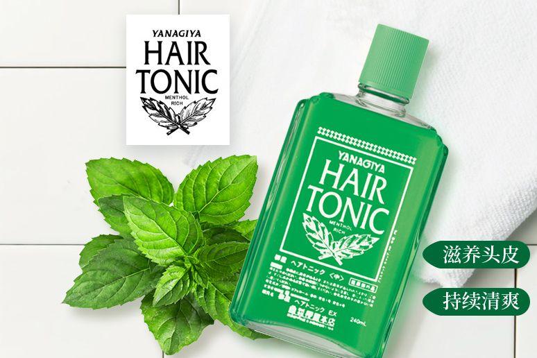 柳屋生发液有用吗?柳屋头发营养液好用吗?-1