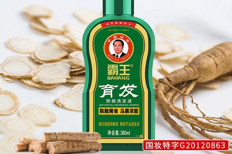 生发产品是真的吗?好用的头发营养液推荐?-1