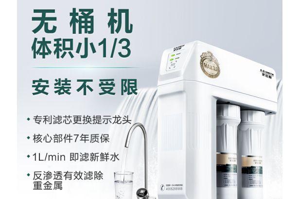 净水器选购指南:教你如何选择好用的净水器-3