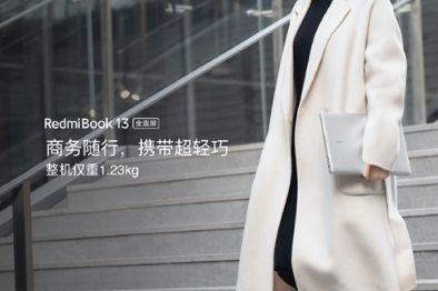 红米RedmiBook 13全面屏笔记本发布:售价4199元起-1