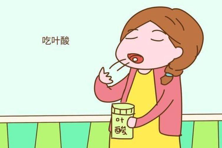 孕妈少不了—不得不了解的叶酸片小知识-1