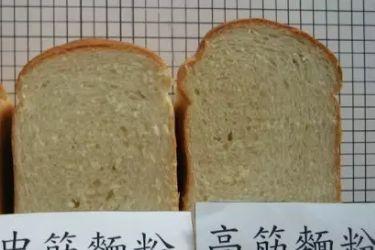 为什么不能用包饺子的面粉来做蛋糕?看看原因-1