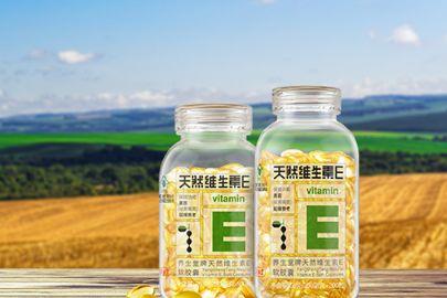 维生素E百科:维生素E作用以及使用方法介绍-1