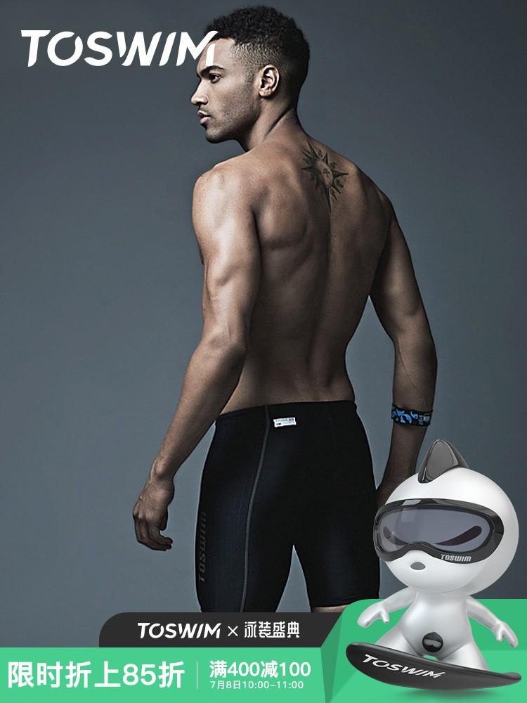 TOSWIM游泳裤男五分裤泳衣泳装套装防尴尬泡温泉专业训练男士泳裤