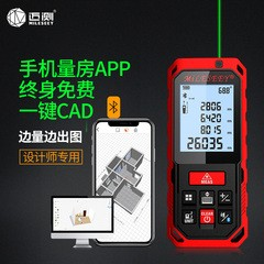 迈测高精度手持激光测距仪量房神器红外线测量尺电子尺距离量房仪