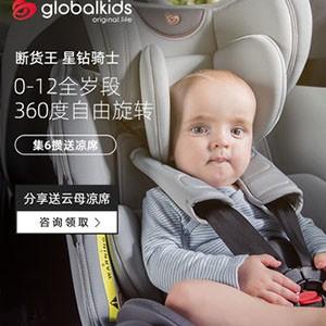 环球娃娃安全座椅360度旋转儿童宝宝汽座Isofix接口汽车用0-12岁