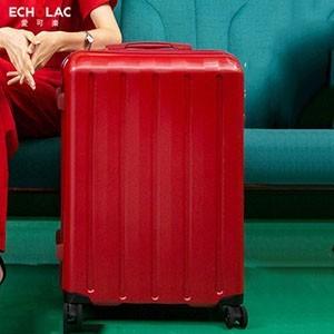 Echolac爱可乐行李箱女20拉杆箱男旅行箱24寸万向轮登机密码箱子