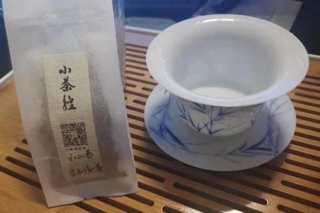 昔归熟普洱茶 冬季最美的慰藉 #小茶控品鉴包-1