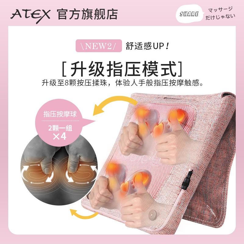 日本atex颈椎按摩器颈肩腰部背部腰椎全身按摩枕揉捏护腰仪轻薄型