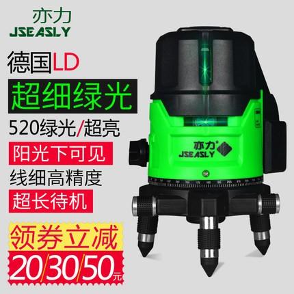 亦力防摔红外线水平仪绿光5线2线3高精度激光蓝光平水仪德国细线