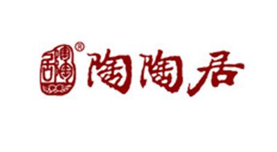 陶陶居肉松餅