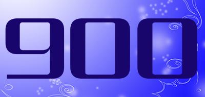 900是什么牌子_900品牌怎么样?