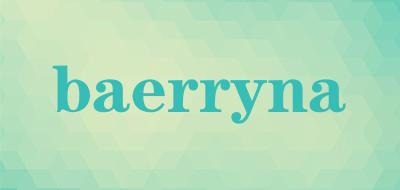 baerryna学生面膜