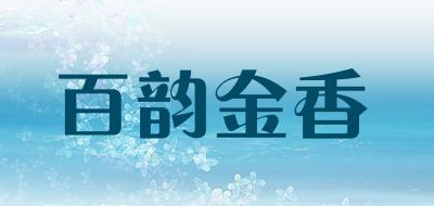百韵金香凤凰单丛茶