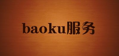 baoku服务油画布