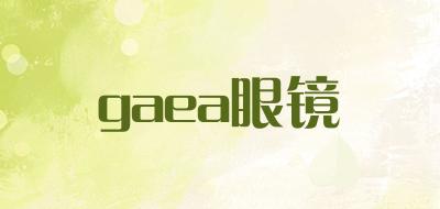 gaea眼镜是什么牌子_gaea眼镜品牌怎么样?