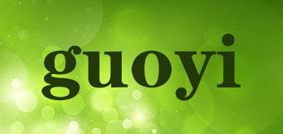 guoyi是什么牌子_guoyi品牌怎么样?