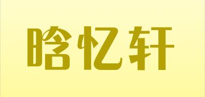 晗忆轩情侣polo衫