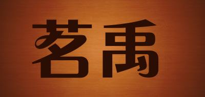my是什么牌子_茗禹品牌怎么样?