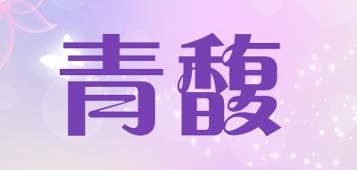 青馥品牌标志LOGO
