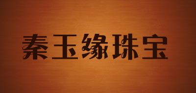 秦玉缘珠宝玉髓手镯